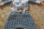 Abbigliamento bebè