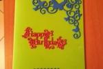 Bigliettini di auguri in cartoncino decorati con fommy