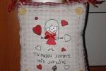 Cuscinetti Sisters Love