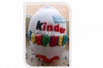 Cuscino ovetto kinder