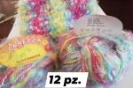 Lana carezza 3 varianti di colore