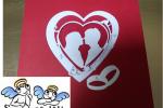 Partecipazione matrimonio 51